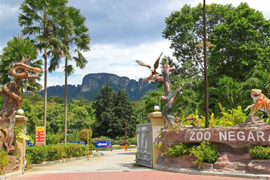 зоопарк Куала-Лумпур