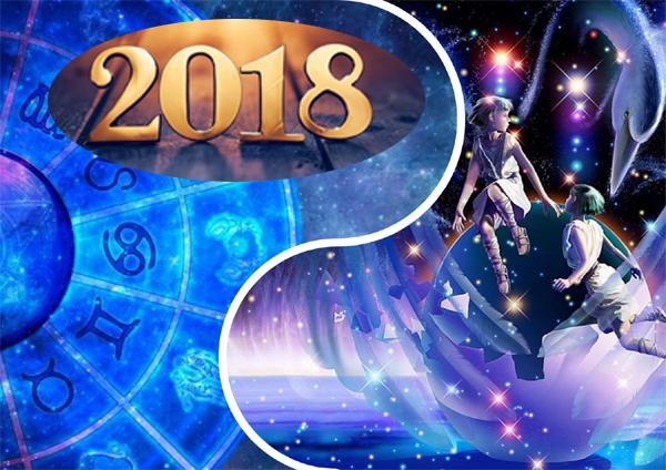 гороскоп на 2018 год - близнецы