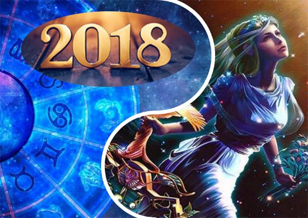 гороскоп на 2018 год - весы
