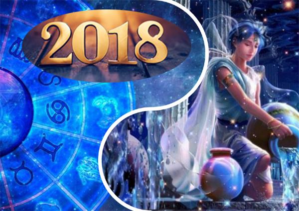 гороскоп на 2018 год - водолей