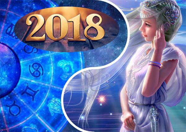 гороскоп на 2018 год - дева