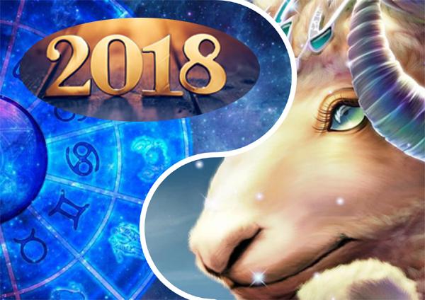 гороскоп на 2018 год - овен