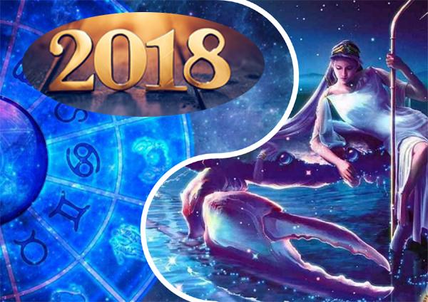 гороскоп на 2018 год - рак