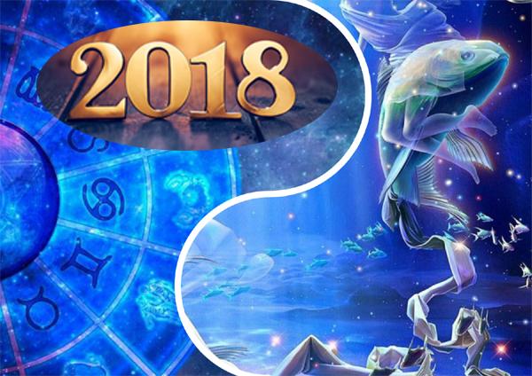 гороскоп на 2018 год - рыбы