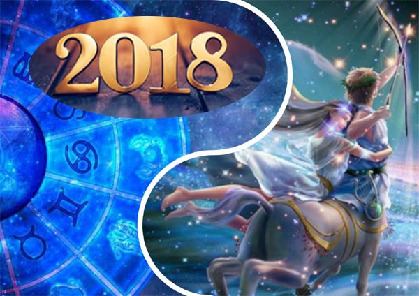 гороскоп на 2018 год - стрелец