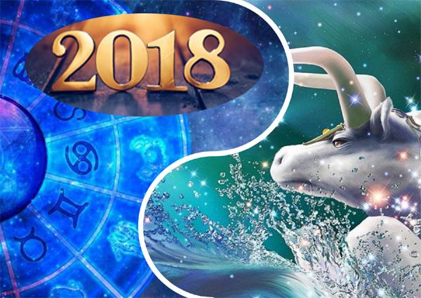 гороскоп на 2018 год - телец