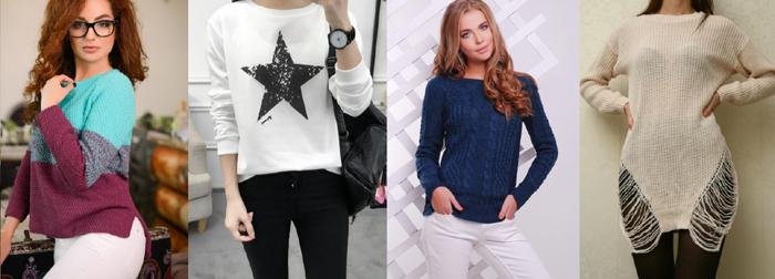 Стильные женские свитера в интернет-магазине issaplus.com