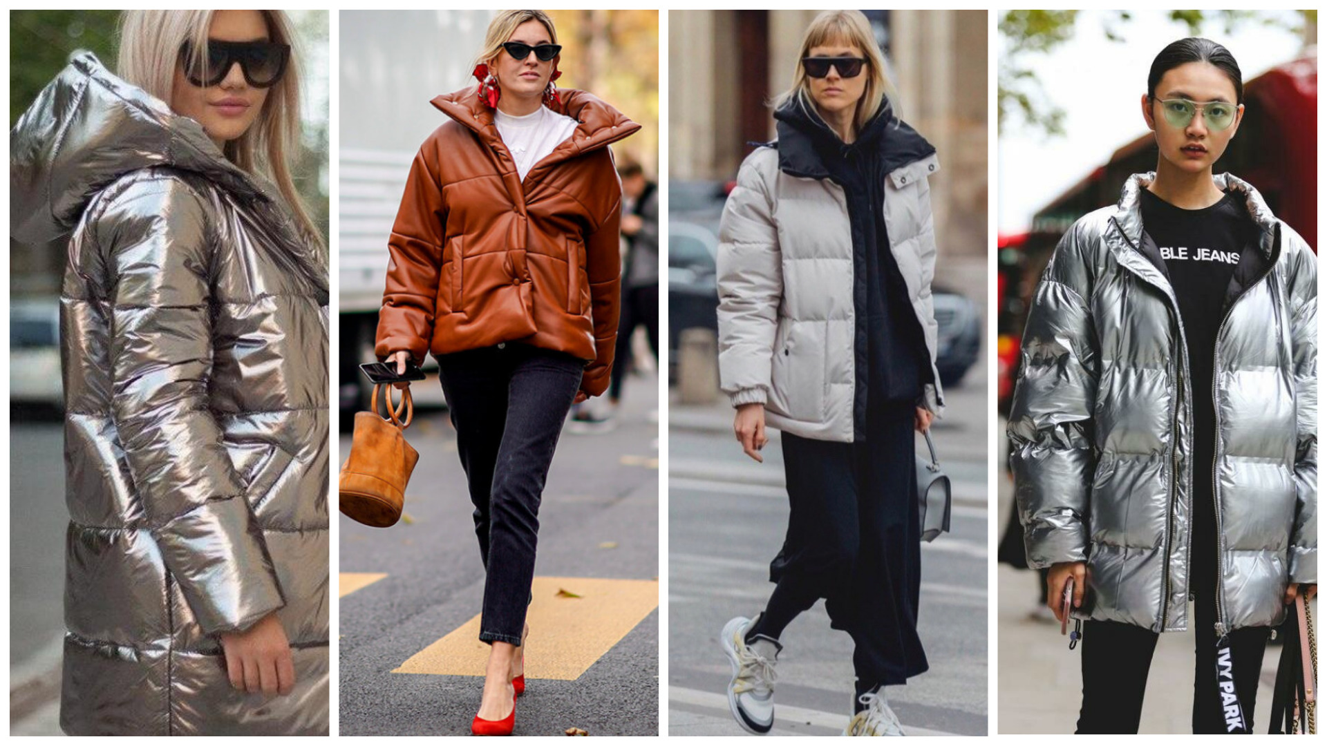 короткая объемная куртка, мода осени 2020, тренды осени