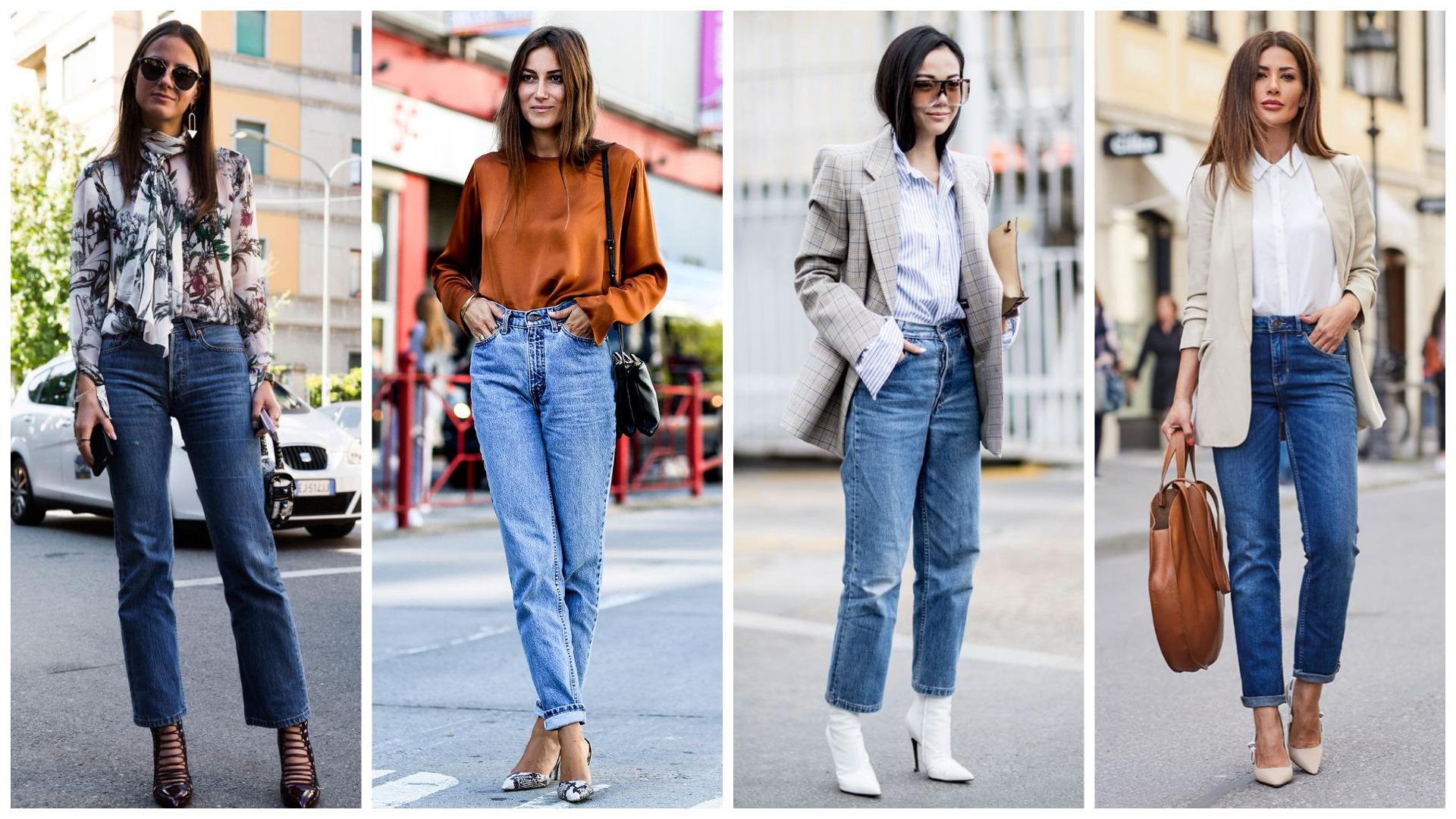 модные джинсы осень 2020